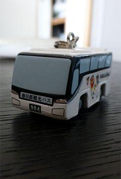 904bus237.jpg
