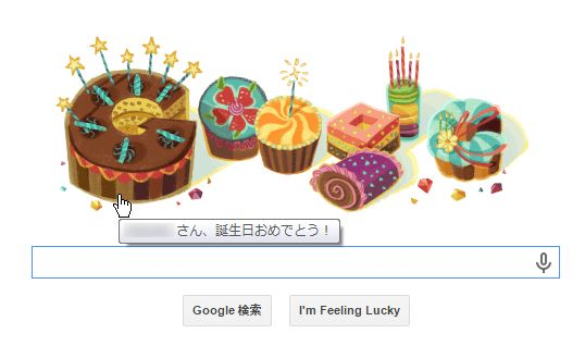 BirthdayGoogle.jpg