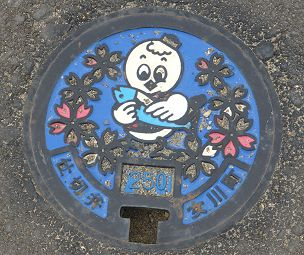 Manhole304b.jpg