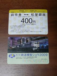 P1060729a.jpg