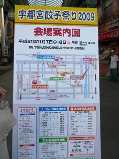 area_map_237.jpg