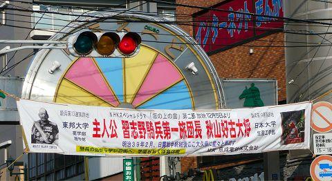 banner480.JPG