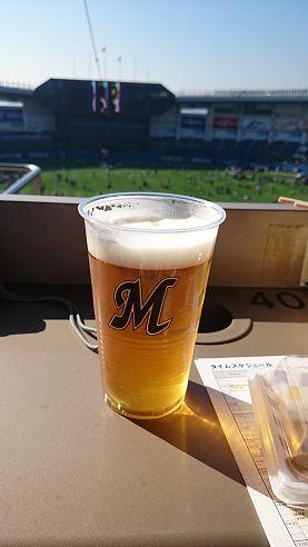 beer277.jpg
