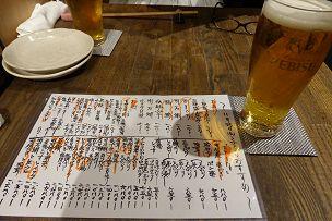 beer304.jpg