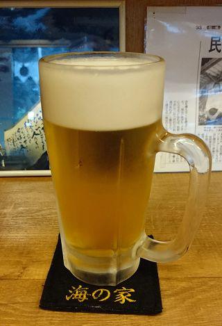 beer320.jpg