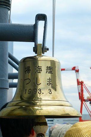 bell306.jpg