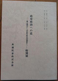 booklet237.jpg
