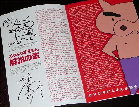 bookletb480.jpg