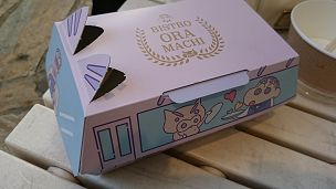 box304.jpg