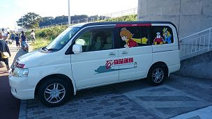 car304b.jpg