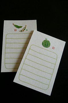 card237.jpg