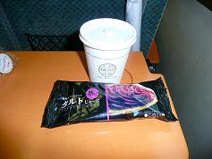 coffee237.jpg