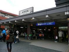 dazaifu1_237.jpg