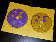 discs237.jpg