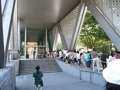 entrance_237.jpg