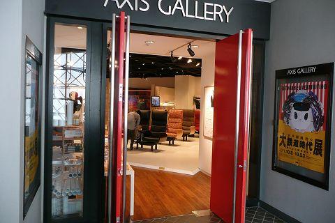 entrance_480.jpg