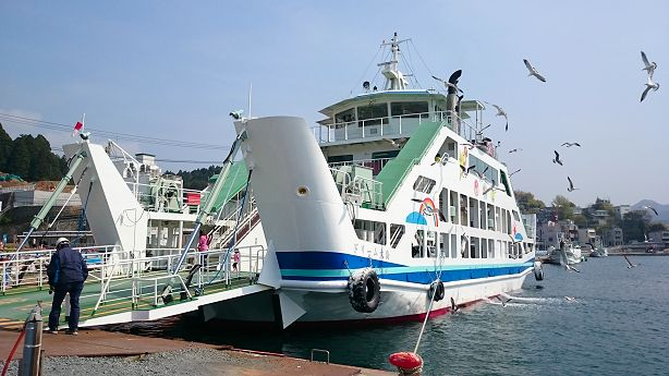 ferry614.jpg