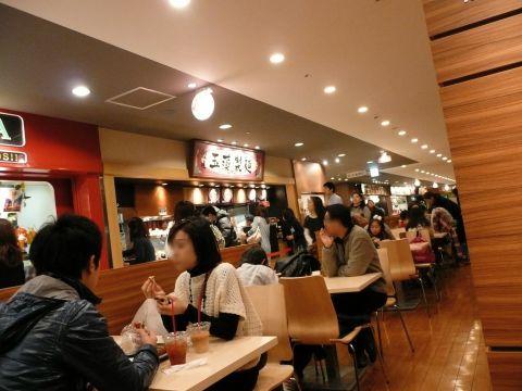 food480.jpg