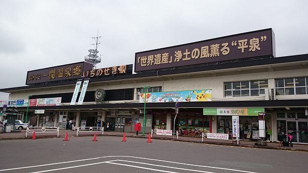 ichinosekiST614.jpg