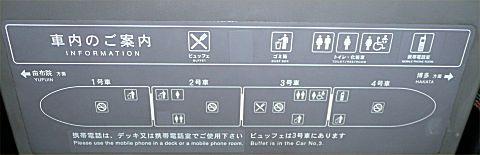 info480.jpg