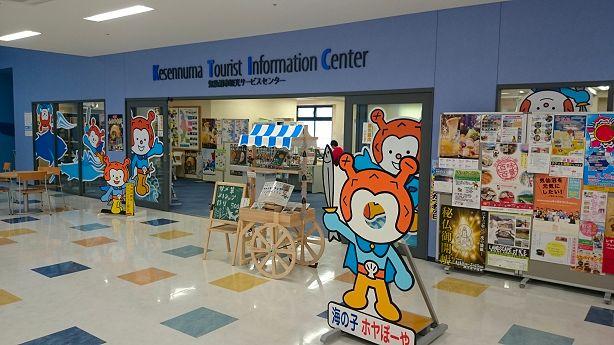 infocenter614.jpg