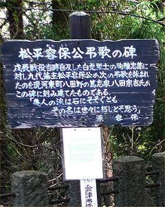katamori2.jpg