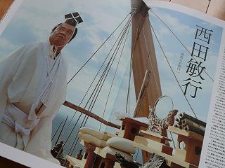 katen_nishida_320.jpg