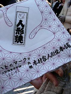 kimuraya237.jpg