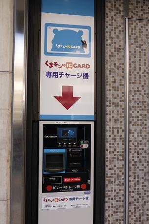 kumacard304.jpg