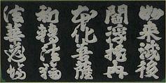 kuromongaku237.jpg