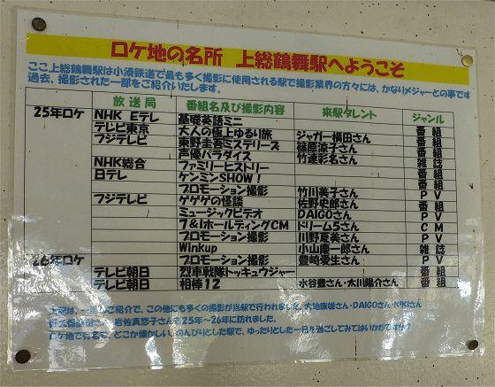 location560.jpg
