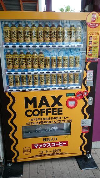 max320.jpg