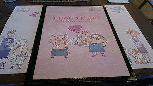 menu304.jpg