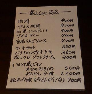 menu320.jpg