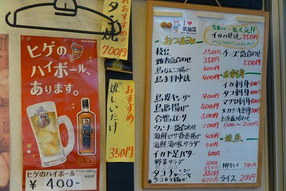 menu560b.jpg
