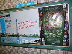 metroposter_237.jpg