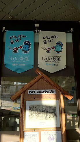 misawa_277a.jpg