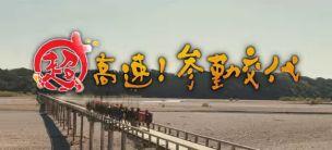 movie304b.jpg