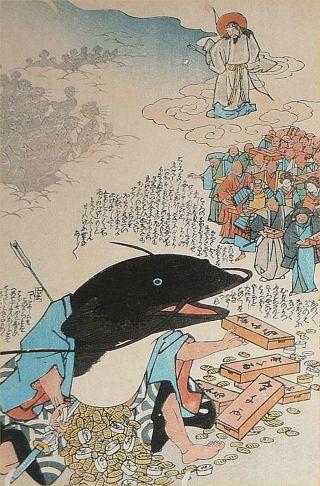 http://kumaya.c.blog.so-net.ne.jp/_images/blog/_d17/kumaya/namazu-c48d0.jpg?c=a0