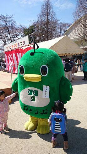 narashido277f.jpg