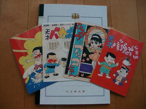 note_card480.jpg