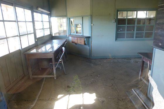 office560a.jpg