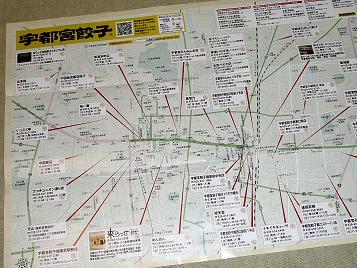 officialmap_357.jpg