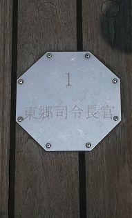 plate_togopjpg.jpg