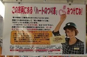 poster304.jpg