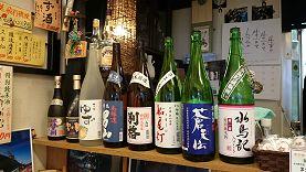 sake277.jpg