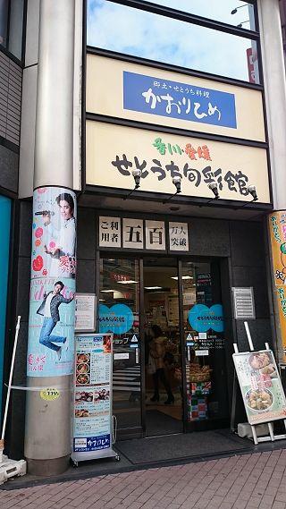 setouchi01_320.jpg