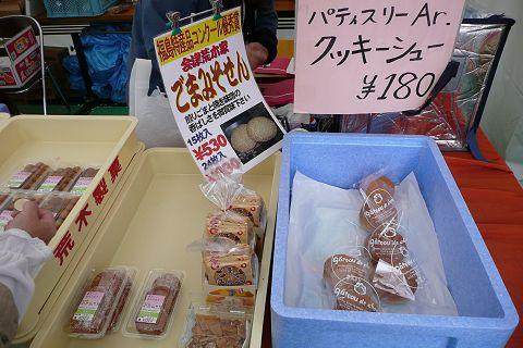 shop480.jpg