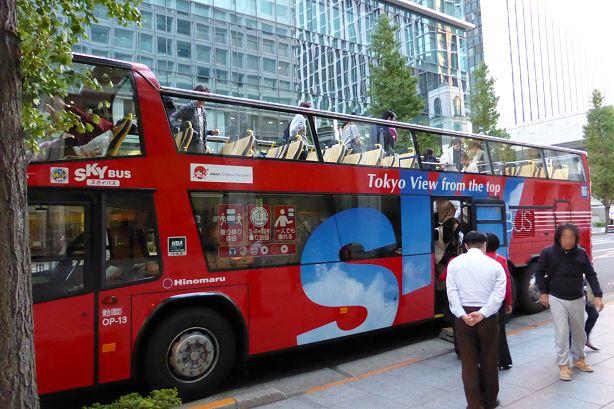 skybus614.jpg