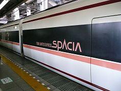 spacia237b.jpg